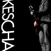 MIKESCHAIR Concert (0)